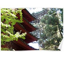 Pagoda in Japanese Tea Garden, San Francisco Poster