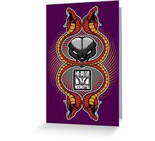 Honey Badger and cobras Greeting Card
