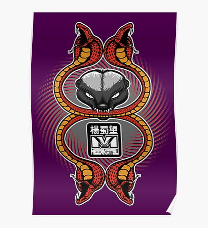 Honey Badger and cobras Poster