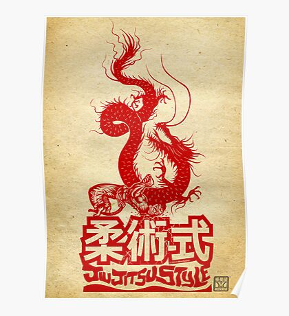 Monkey King Defeats The Dragon Poster