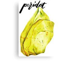 Watercolor Peridot With Calligraphy – August Birthstone Canvas Print