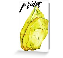 Watercolor Peridot With Calligraphy – August Birthstone Greeting Card
