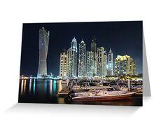 Night time lights at the Dubai Marina Greeting Card