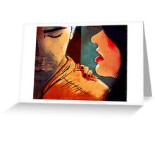 Whispers Greeting Card