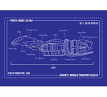 Firefly Class 03-K64 Photographic Print