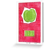 big apple retro fruit fine art binary code litho print Greeting Card