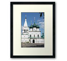 Ancient church Framed Print