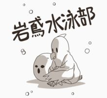Iwatobi Secret Version! by a745