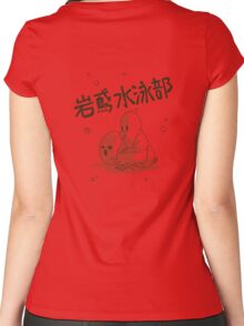 Iwatobi Secret Version! Women's Fitted Scoop T-Shirt
