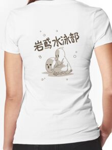 Iwatobi Secret Version! Women's Fitted V-Neck T-Shirt