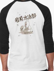 Iwatobi Secret Version! Men's Baseball ¾ T-Shirt