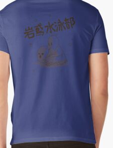 Iwatobi Secret Version! Mens V-Neck T-Shirt