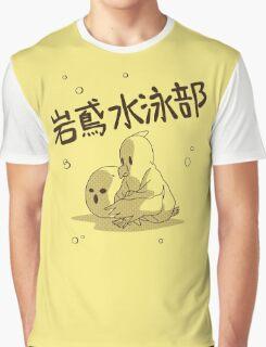 Iwatobi Secret Version! Graphic T-Shirt