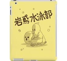 Iwatobi Secret Version! iPad Case/Skin