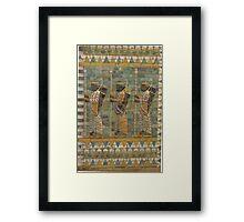 Assyrian military parade, Pergamon Museum, Berlin Framed Print
