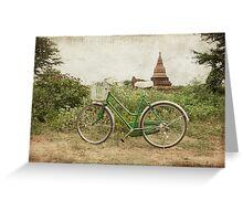 Bagan Chariot Greeting Card