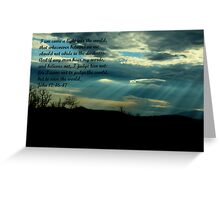 Between The Dark and The Light Greeting Card