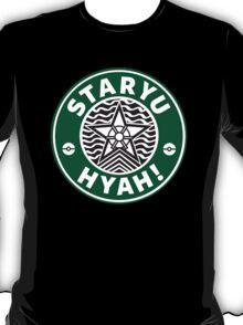 HYAH! T-Shirt