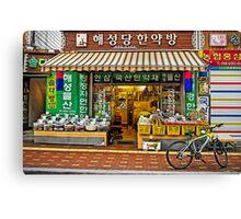 Health Store - Korean Style Canvas Print