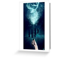 Harry potter expecto patronum Greeting Card