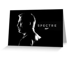 James Bond in Spectre - #SpectreMovie #JamesBond Greeting Card