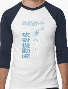 Major Motoko T-Shirt