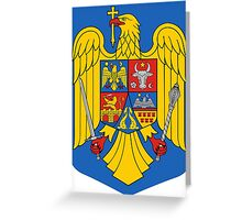 Coat of Arms of Romania Greeting Card