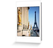 The Eiffel Tower, 1 Greeting Card