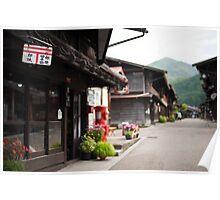 Narai-juku Post Office Poster