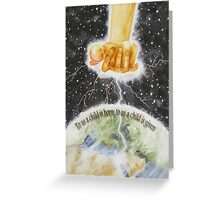 Only Son Greeting Card