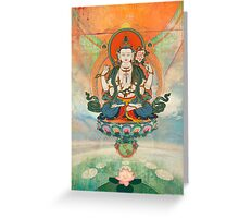 Buddha Meditation Greeting Card