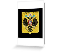 Russian Empire Coat of Arms - Double Headed Eagle Greeting Card