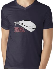 Bullet Train Mens V-Neck T-Shirt