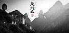 Tianmen Mountain by Yincinerate