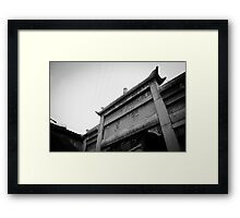 Virtue Arch Framed Print