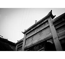 Virtue Arch Photographic Print