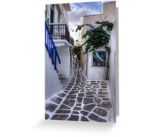 Residential Streets of Mykonos Greeting Card