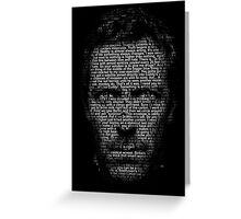 House MD made with text Greeting Card