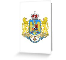 Kingdom of Romania Coat of Arms, 1922-1947 Greeting Card