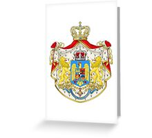 Greater Coat of Arms of Kingdom of Romania, 1922-1947 Greeting Card