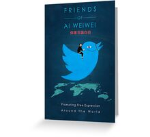 Friends of Ai Weiwei  Greeting Card