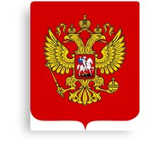 Coat of Arms of Russia Canvas Print