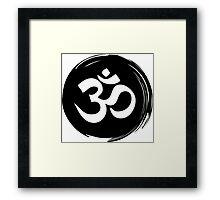 Simply Zen Framed Print