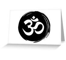 Simply Zen Greeting Card