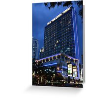 Citywalk Mall & Cityloft Apartments (by night) Greeting Card