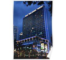 Citywalk Mall & Cityloft Apartments (by night) Poster