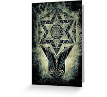 Sacred Geometry for your daily life- SRI YANTRA Greeting Card