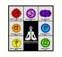 Yoga Reiki Seven Chakras Symbols chart Art Print