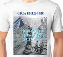 "FC ""Zenit"" - ФК ""Зенит"" - Знамя Победы. Unisex T-Shirt"