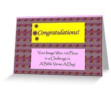 Banner - ABVAD - Challenge Winner Greeting Card